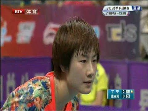 2015 China Super League (women) Beijing Vs Liaoning [Full Match/Chinese]