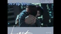 안지연(Lily)  ➿  Lost   (가사)