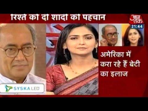 Congress Leader Digvijaya Singh Ties Knot With TV Anchor Amrita Rai