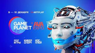 Game Planet 2017 — Promo | Radio Record
