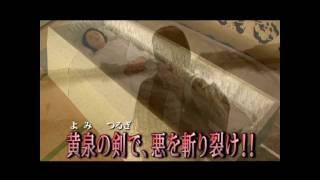 アルバトロスフィルムより2010年10月6日 リリース! 監督:前島誠二郎 ...