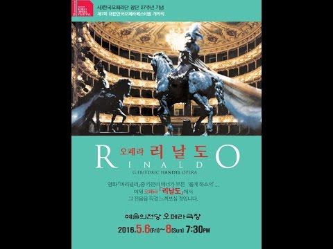 Rinaldo Seoul ArtsCenter 2016