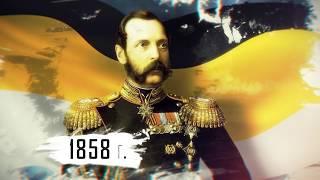 Страна Инфо - О флаге России