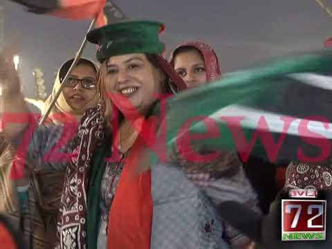 PPP Girls Dancing in Islamabad Jalsa