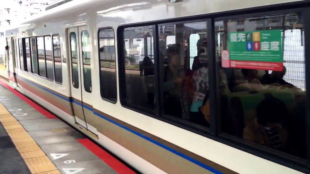 JR奈良線 宇治駅 自動放送 - YouTube