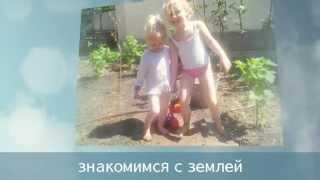 Пример Слайдшоу 06 - видеоролик из фотографий