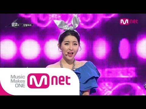 Mnet [엠카운트다운] Ep.383 : 단발머리(Bob Girls) - No way @M COUNTDOWN_140703