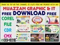 How To Free Download 7+ Business card By #Muazzam Graphic#