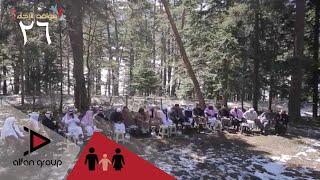 برنامج سواعد الإخاء 3 الحلقة 26