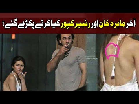 Love-bites and smoke-breaks, Ranbir Kapoor and Mahira Khan caught and clicked in New York City - TVN