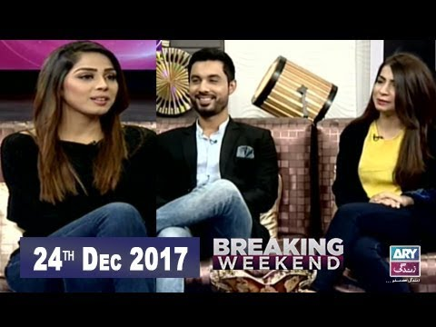 Breaking Weekend - 24th December 2017 - Ary Zindagi