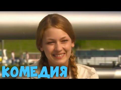 """КОМЕДИЯ ВЗОРВАЛА ИНТЕРНЕТ! """"Золушка.ru"""" РУССКИЕ КОМЕДИИ НОВИНКИ, ФИЛЬМЫ HD, КИНО"""