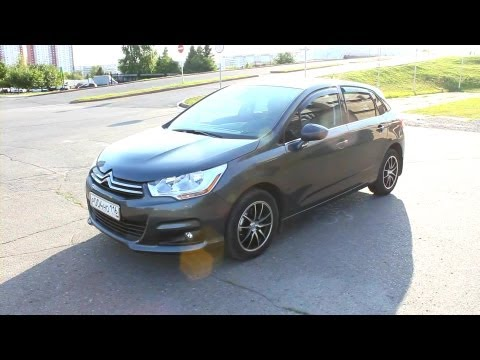 2012 Citroen C4. Start Up, Engine, and In Depth Tour.