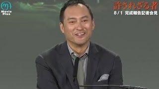 クリント・イーストウッドも絶賛!日本最高のキャスト&スタッフが米ア...