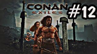 Прохождение Conan Exiles #12 - ВСТРЕТИЛ БОССА, ДРЕВНЕЕ НОРДСКОЕ СУЩЕСТВО