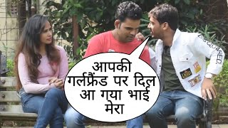 Aapki Girlfriend Par Dil Aa Gya Mera Baat Karade Yaar Prank On Cute Couple By Desi Boy With Twist