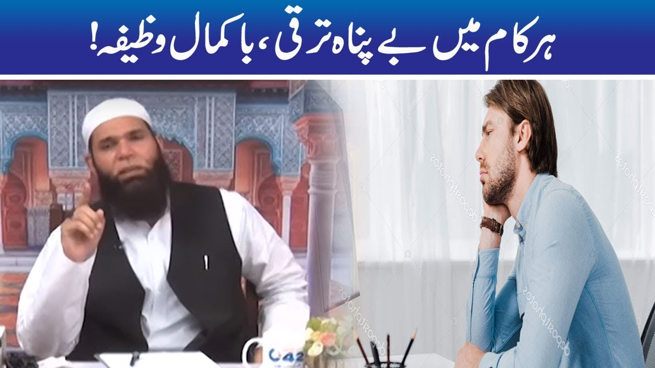 42 Report:Mukhtar dada cloth house opened in Johar Town by