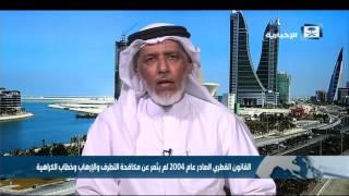 كاتب ومحلل سياسي: تناقض يصنع القرار في قطر  بخطاب ركيك من أميرها وخطاب آخر من وزير خارجيتها