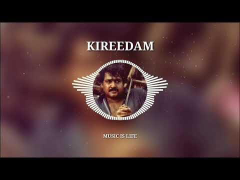 Kanner Poovinte | Kireedam | Sad Bgm