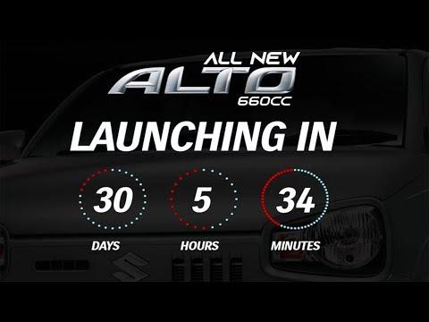 😎Suzuki Alto Launch Date Revealed