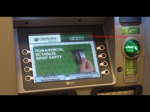 Филиалы, отделения и банкоматы группы ВТБ в городе