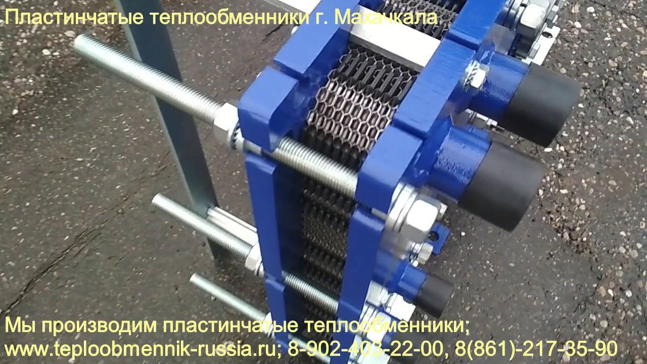 Теплообменники махачкала Кожухотрубный конденсатор Alfa Laval CXPM 144-XS 2P CE Ноябрьск