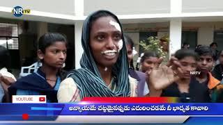 Fire accident in Kasturba Gandhi Balika Vidyalaya || Siddipet- NRTV