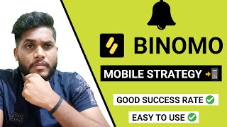 Simple & Easy to Use Binomo Mobile Strategy | Brand New Binomo Indicator | Binomo Trading Hindi