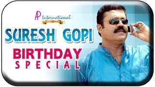 Suresh gopi   birthday special   dialogues   police commissioner   collector   comedy   action
