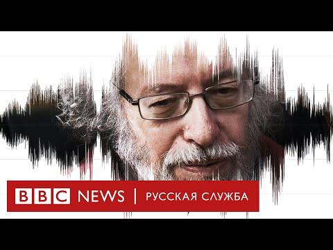 Будущее «Эха», разговоры с Путиным и «право на харассмент». Большое интервью Алексея Венедиктова