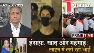 Prime Time With Ravish Kumar: Aryan Khan Case A Diversion For Media From Real Issues?