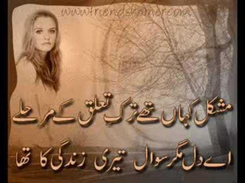 Ghazal For Ashiqs (gollmall.com)
