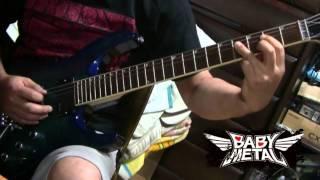 BABYMETAL - Headbanger (Guitar Cover )