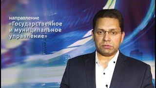 ГМУ - «Государственное и муниципальное управление»