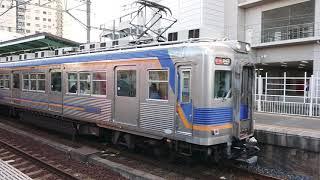 6000系(6007+6011編成)急行 なんば行 発車