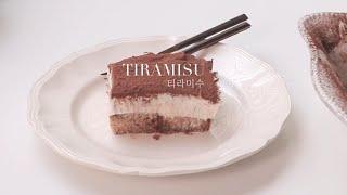 [키토제닉/디저트] 초간단 티라미수 만들기 / Classic Tiramisu Recipe (Ketogenic)