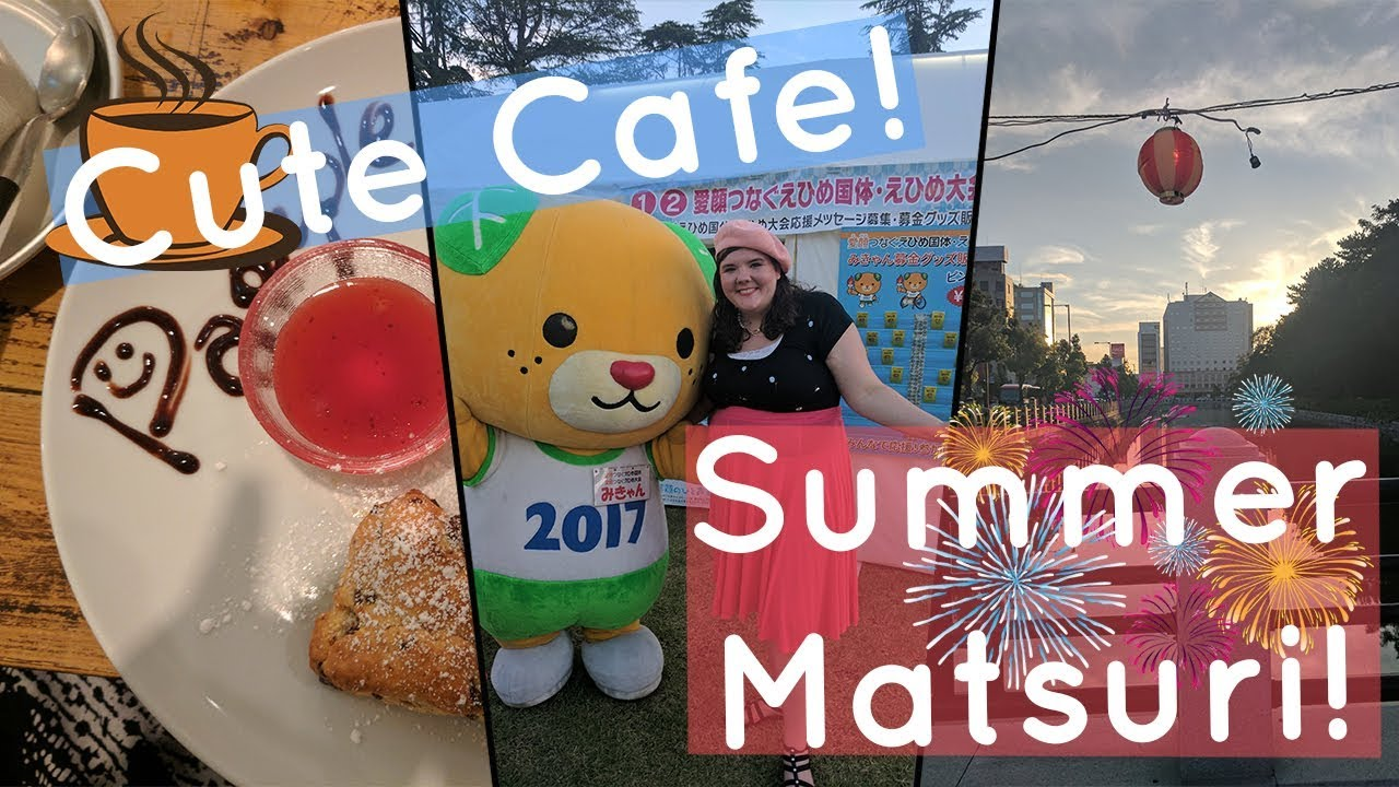 my first japan vlog matsuyama shopping streets pamplemousse cafe matsuyama summer festival. Black Bedroom Furniture Sets. Home Design Ideas