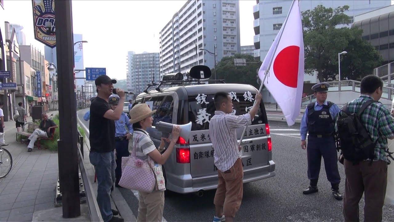 8.11広島・長崎の原爆攻撃を忘れない横須賀反米デモ - 2013年8月11日 ...