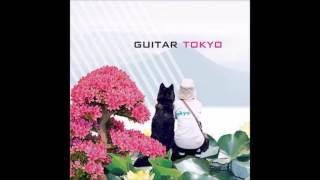 Guitar - Wash Me Away