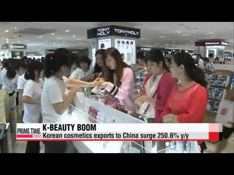 Korean cosmetics rank second best-selling in China   한국, 중국 화장품 시장서 2위로 ′우뚝′...