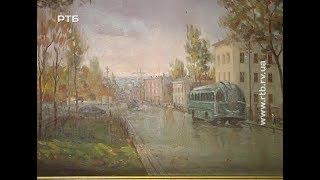Рівне на картинах можна побачити у Краєзнавчому музеї