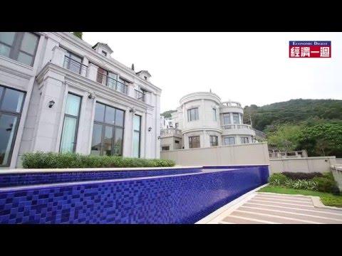 清水灣|銀海峯-獨立屋B示範單位|樓市|【新盤速遞】 - YouTube