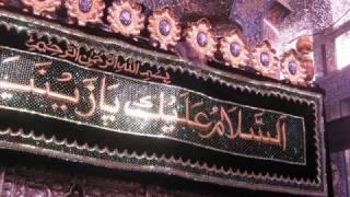 Zainab da baba meda janaza Noha Hazrat Bibi Fatima A S - Multan Party