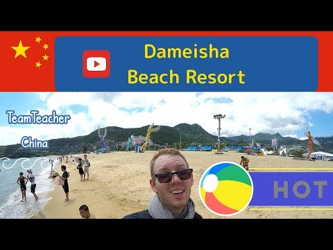 Dameisha Beach (大梅沙海滨公园) Shenzhen, China.
