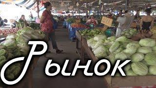 ዦ 74 ዣ Лаос, наркотики и рок-н-ролл. О наркотиках и рынках в Лаосе
