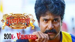 Seema Raja - Tamil Full movie Review 2018