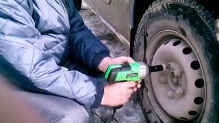 450N. m Электрический Гайковерт Для Автомобиля/SUV Изменение Шин