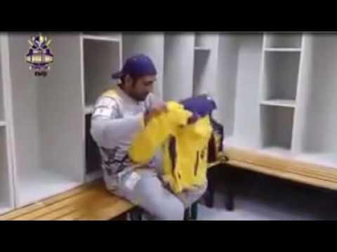 Pakistani Cricketer Sarfaraz Ahmad Naat thumbnail
