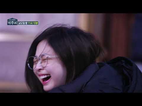 SBS [미추리 8-1000] - 18년 11월 23일(금) 2회 선공�