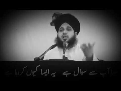 Khatm.e.Nabuvat Ki Saza For All Political People,s In Pakistan